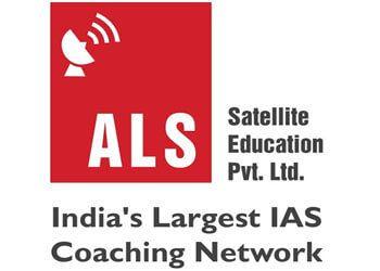 Coaching Institute in Patna