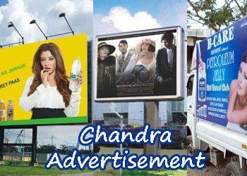 Ad agency in Nawada