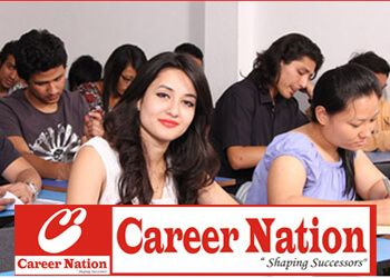 Coaching Institute for Railway Entrance Exam in Patna
