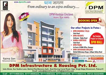 Top 10 Real Estate Company in Patna