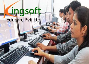 Software Training Institute in Siwan