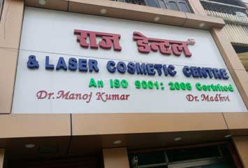 Best Dental Clinics in Patna