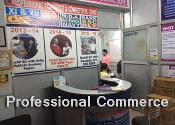 Best Commerce Classes in Boring Road in Patna