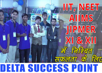 Best Tutorial for Class XII in Patna