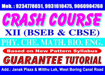 Biology coaching Centre in Patna