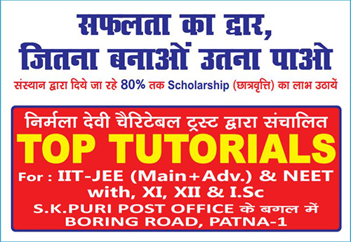 Neet Coaching in Patna