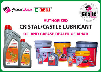 Lubricant Dealers in Patna