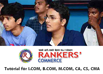 Commerce Coaching in Patna