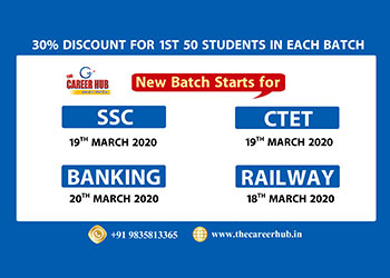 RRB JE Coaching in Patna